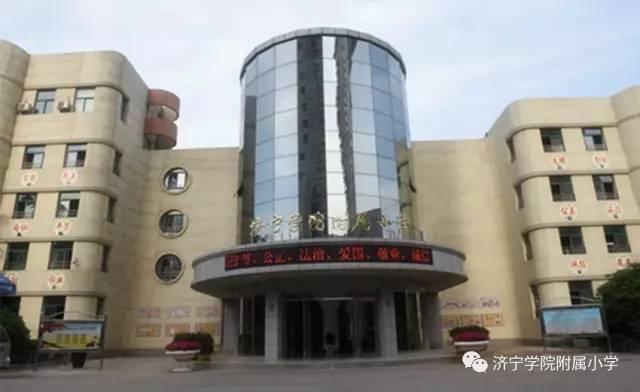 全国附属小学创建学院文明城工作阶段总结广州平面设计校园图片