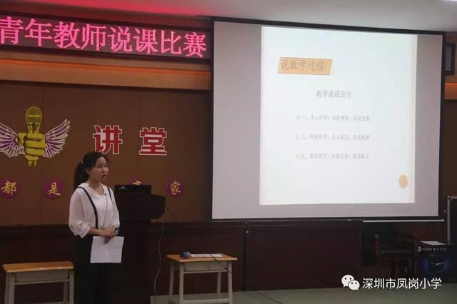 江晓萌高中说的是四作文的《搭一搭》瞧她多收放自如!老师的年级关于收获图片