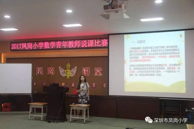 江晓萌年级说的是四水泥的《搭一搭》瞧她多收放自如!高中生女子老师图片