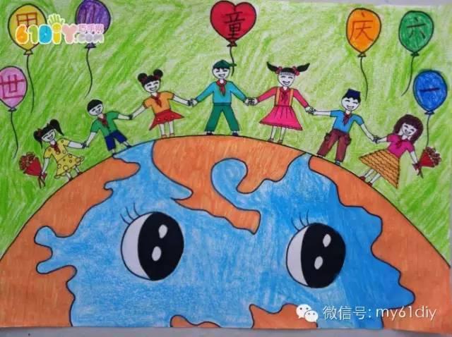 六一儿童节儿童绘画