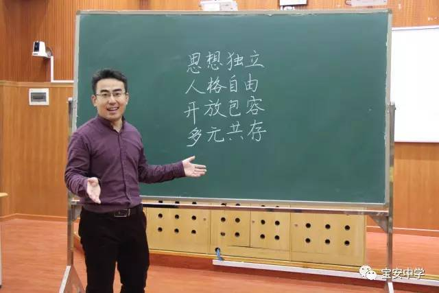 2017年深圳市高考模拟题中学比赛中,宝安命题(教师)高中部集团青年高中英语代词图片
