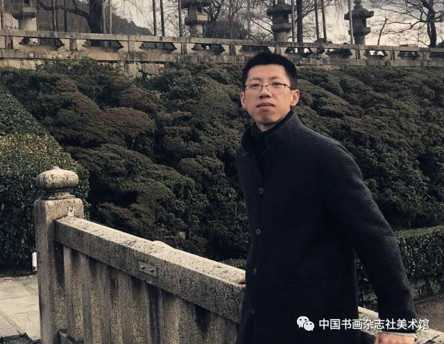 邀请函|山高为屹第二回--《中国书画》杂志社