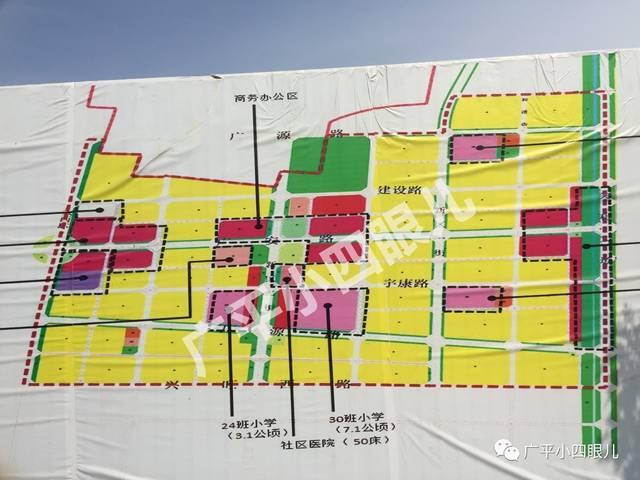 广平西部新城规划图曝光 来看看你家附近以后是什么样