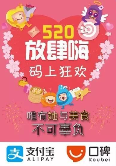 晋州市教育局举办 童心向党 青春追梦 官伞 比赛