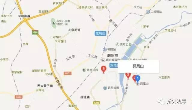 地图: 景区信息 名称:白狼山 地址:葫芦岛市建昌县境内 景区介绍:白狼