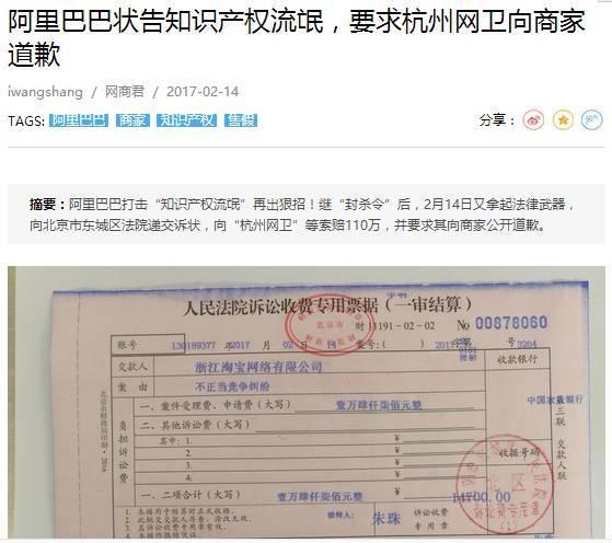 电子商务小包单���^�_中国科学院大学法律与知识产权系主任,李顺德教授呼吁,净化电子商务