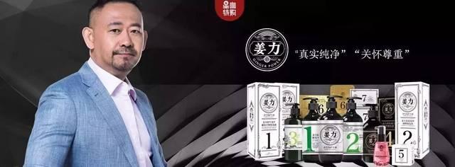原创专访星咖特购创始人王博:今年目标30亿星咖特购未来就是一个大IP