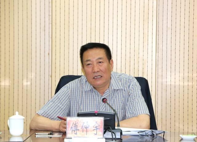傅仲宇巡视员安排部署2017年保密工作