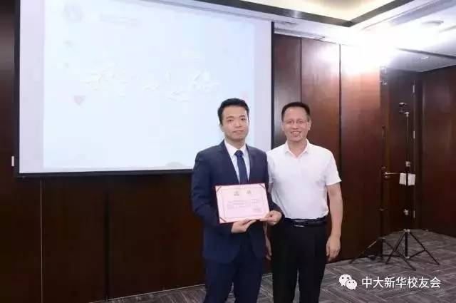 省律协史璞松副秘书长(右)为一等奖获奖者夏凯校友颁奖
