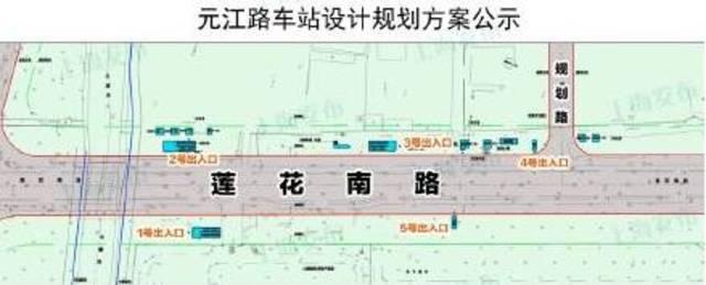 成都地铁规划1号线南延线三期具体站点图_15号线虹梅南路站_南梅线时刻表