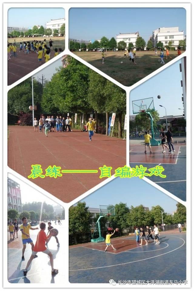 """东马小学""""我是自理小能手""""生活基本技能比赛_手机搜狐"""