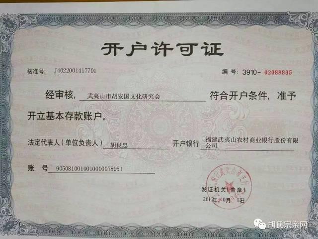 卢姓女宝宝名字胡氏宗亲网 每日旧事 (20170529)