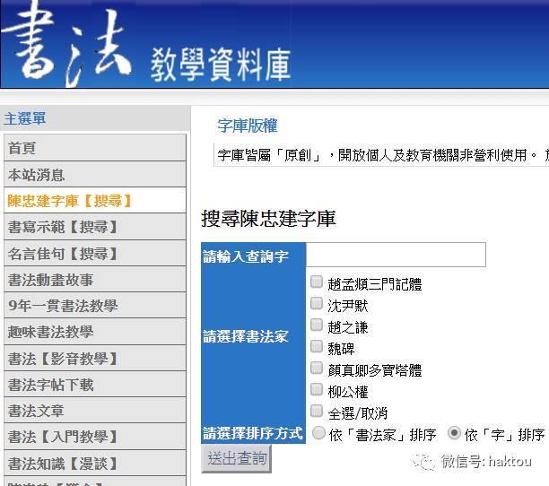 如有急用,可请教电脑高手,如何使用台湾的vpn功能,便可拐弯进入网站.