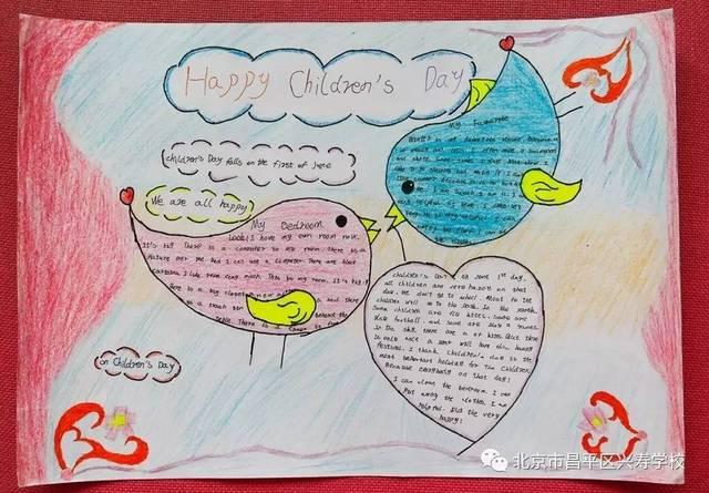 兴寿学校小学英语综合实践活动——六一儿童节手抄报作品展播