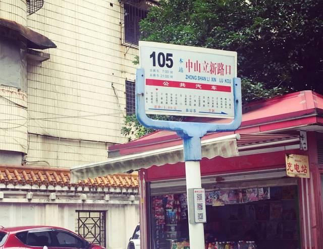 在柳州,你走过的路里,有没有一条中山西路?