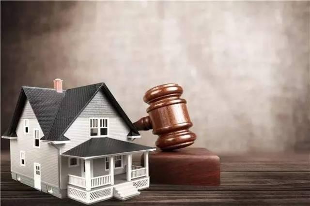 按人口分的房子离婚怎么分_房子怎么画(3)