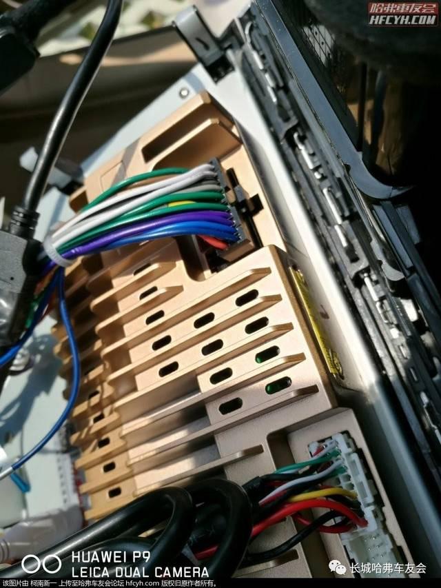 大屏导航插头接线图解
