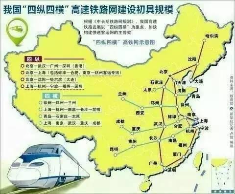 高中!西安高铁来喀喇沁v高中啦,初高中学生直接四十四喜讯郑州市图片