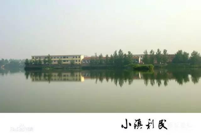 夏邑县城关镇