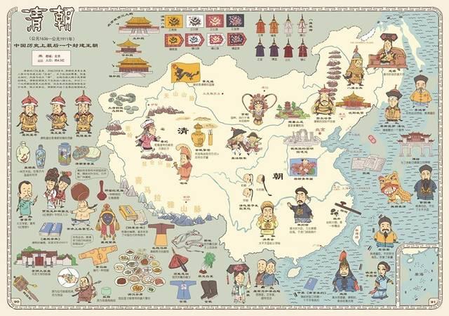 《手绘中国历史地图》全书脉络十分清晰,按照朝代更迭安排书整本书