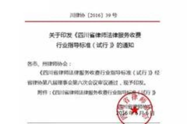 北京陈旭律师如何收费_江西新余律师怎么收费_北京新都律师收费标准