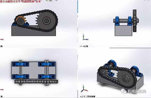 【差减变速器】链条住房v链条数模3D图纸格局室内设计小链轮图片