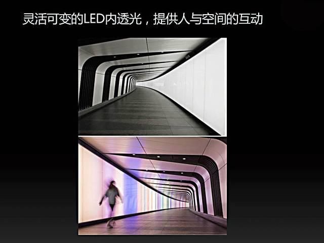 商场应用照明中的室内立面机械设计解析【设易案例招聘设计扬州图片