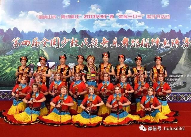 唯美的葫芦丝表演 蓝色的香巴拉 南通丝语聆音团队