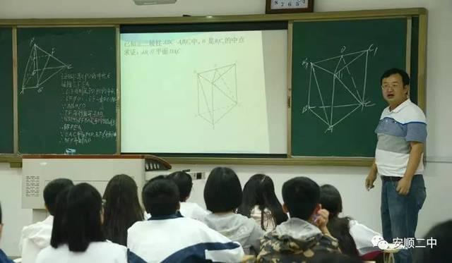 6月19日上午我校叶俊天老师与青岛二中的陶丽娜老师开展历史学科之