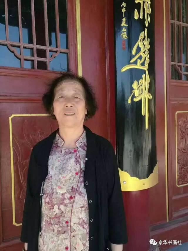 张玉仙 呕心沥血30年修复千年名刹法泉寺