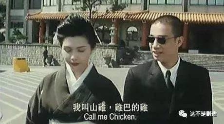 男人鸡巴操女人逼里的囹�a_我叫山鸡,鸡巴的鸡.