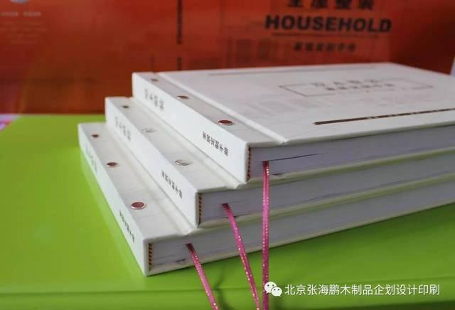 中式书柜cad平面图