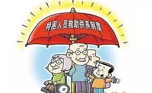 低保家庭人均月收入_小康家庭人均收入标准