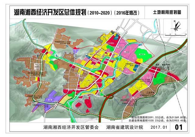 湘西自治州经济总量_湘西自治州地图