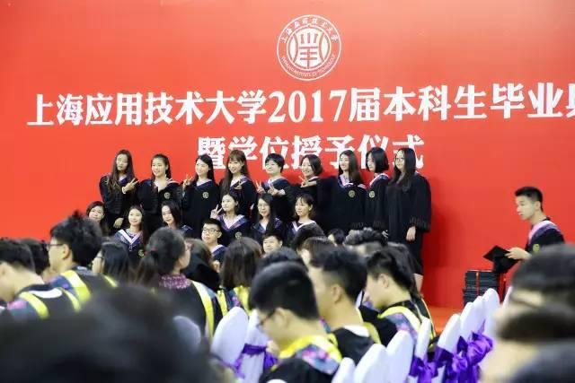 青春梦 中国梦:学校隆重举行2017届本科生毕业典礼