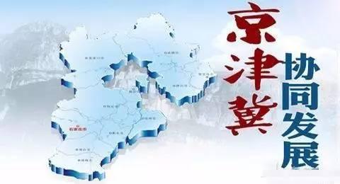 浚县王庄镇大赵庄村有多人口_鹤壁浚县裴庄村