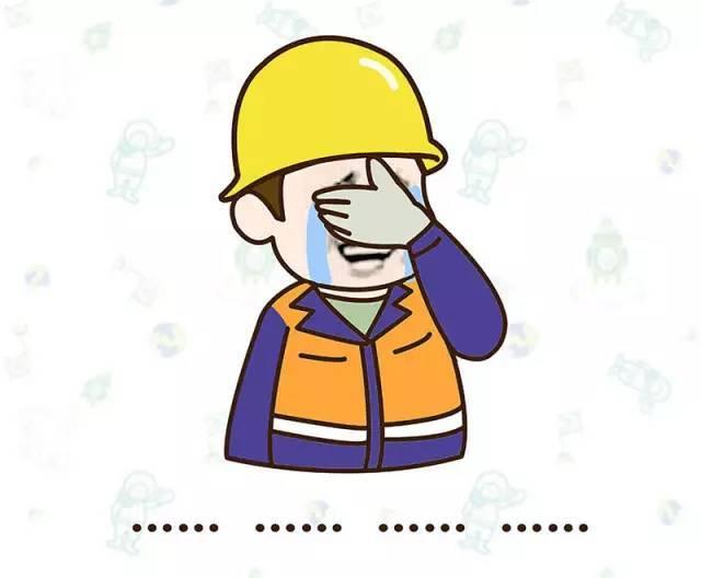 动漫 卡通 漫画 设计 矢量 矢量图 素材 头像 640_528图片