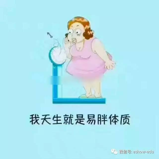 首先要通过,千万不要节食节食减肥,除非你做到一辈子记住!日本进口瘦腿裤图片