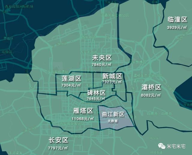 2017年海口市各区经济总量_海口市各区分布图