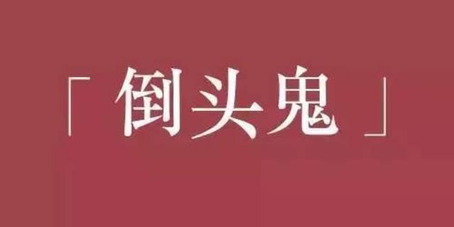 受不了文字图片大全_当连云港人对你说这两个字时,在他的眼里,你可能不太受欢迎了.