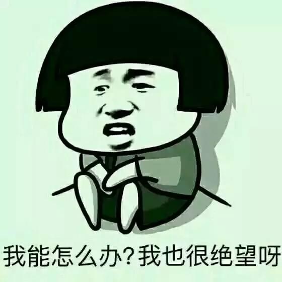 http://www.kzmahc.tw/huagongnenyuan/519304.html