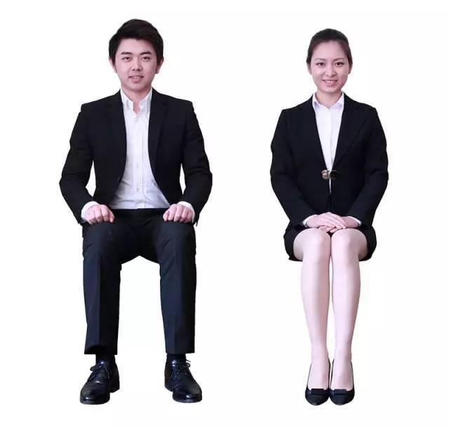 女士坐姿礼仪标准图_郎酒礼仪丨关于会议 不能不知道的小常识