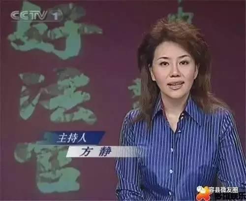 央视主持人肖晓琳因癌症去世,她的遗言为世人敲响警钟