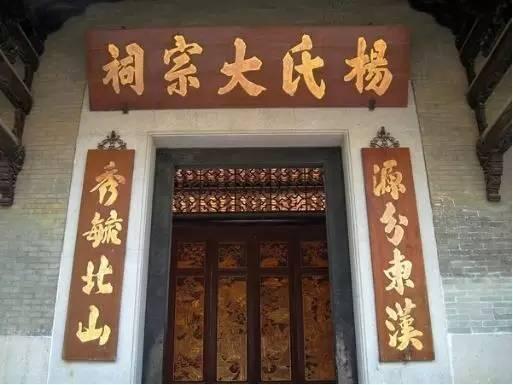 弘农杨氏是东汉时期,世居弘农郡的杨氏家族从杨震起,四世连任宰相,成图片