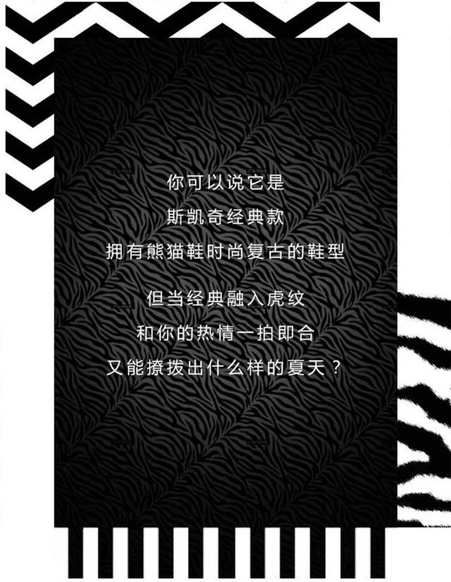 宁波酷购a平面图
