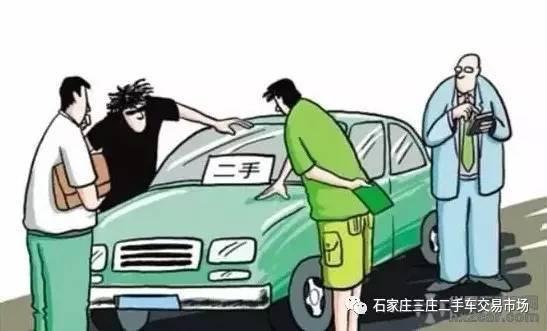 收车越来越难,二手车商尝试销售新车是否靠谱?图片