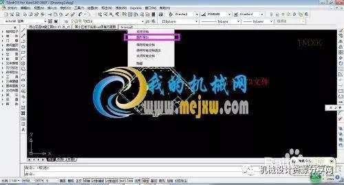 工具/原料 cad2007 天正7.5 sketchup suapp1.