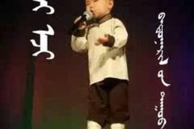 蒙古小明星的《 bubei eej 》唱到心底 .