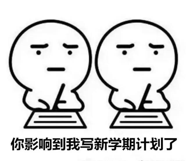 屄555_动漫 简笔画 卡通 漫画 手绘 头像 线稿 640_555