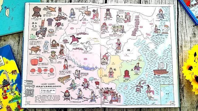 《手绘中国历史地图》巧妙地把历史和地理结合起来,把五千年文明和